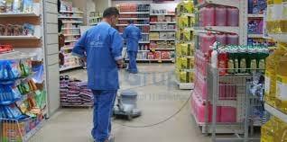 Mağaza Temizliği-eskişehir temizlik şirketleri